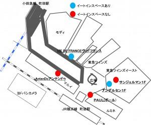 町田パン屋さんマップ