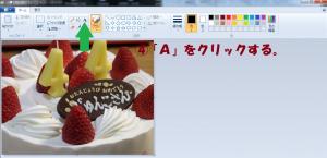0029手順④