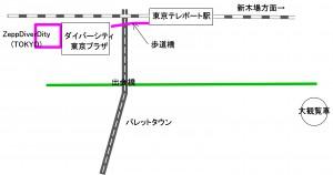 東京テレポート駅からzeppマップ