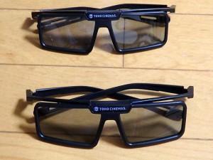 3d眼鏡TOHO