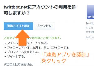 bot004