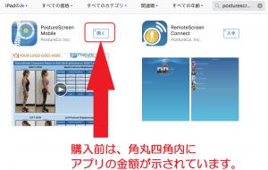 ps_iOS20171013 (3)