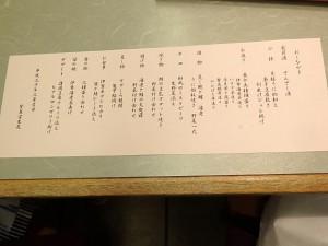 伊勢志摩201803060308 (67)